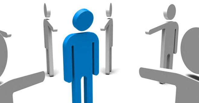 The Recruitment Process: a Minefield of Discrimination